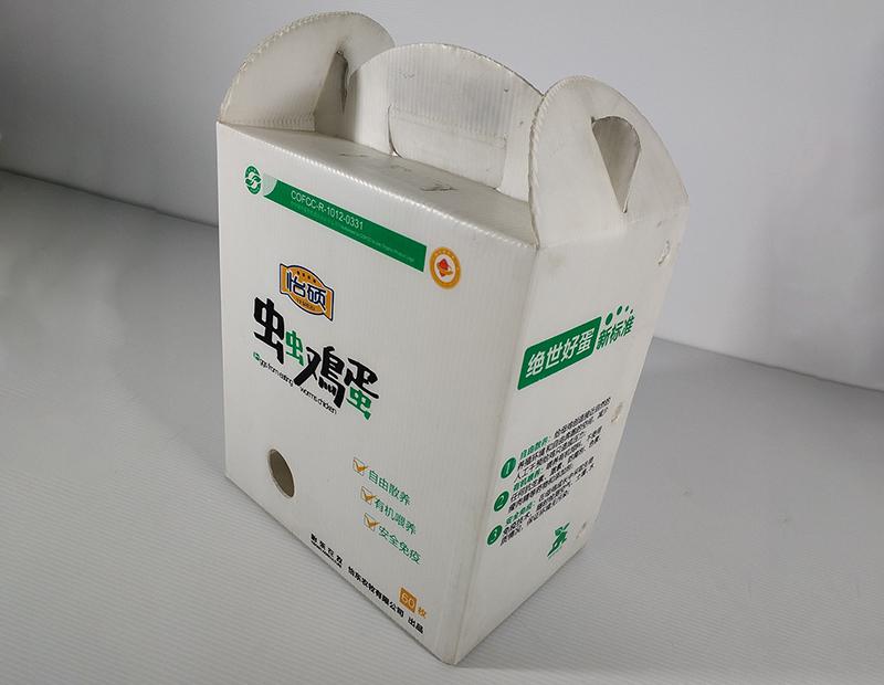 有机农产品包装