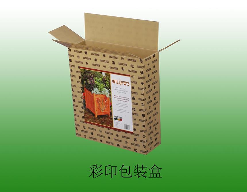 出口美国苗木盒